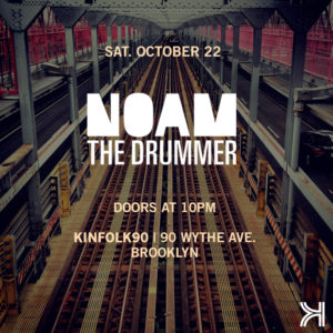 noam-the-drummer2-1022-at-90